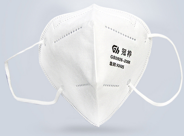 1 Pack of 10 KN95 Respirator Protective Face Masks