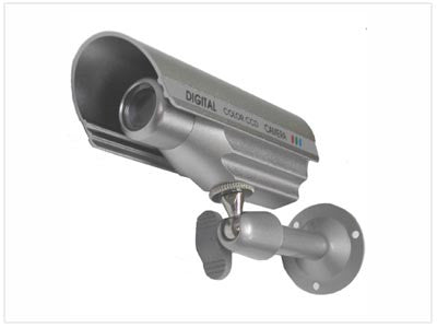 520 TV Line Bullet Camera with Sun-Shield, Made in Korea - smart security club