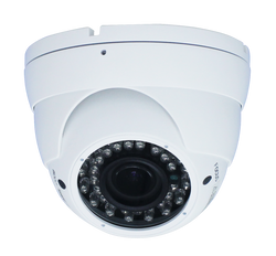 2 megapixel 4-in-1 vandal-proof IR vari-focal dome camera HDTVI, HDCVI, AHD, and CVBS - smart security club  - 1