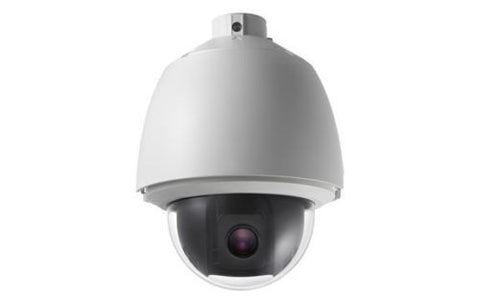 Hikvision DS2DE5184AE 2 megapixel IP PTZ dome camera, unbranded - smart security club