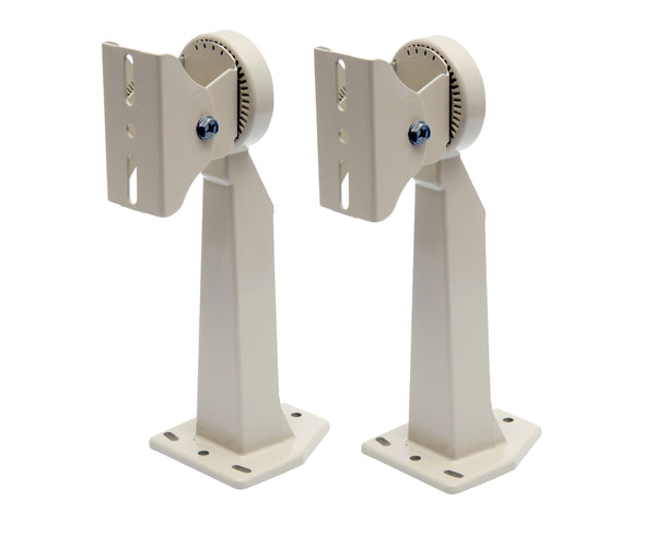 Pack of 2 Mounting Brackets for CCTV Camera Housing - smart security club