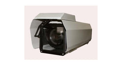 Large Security Camera Housing with Heater, Fan, Wiper and Defrost - smart security club