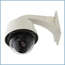 D-max, DMC-10SEW  -  OUTDOOR PTZ  2 MEGA PIXEL IP CAMERA WITH 10X ZOOM. MADE IN KOREA.