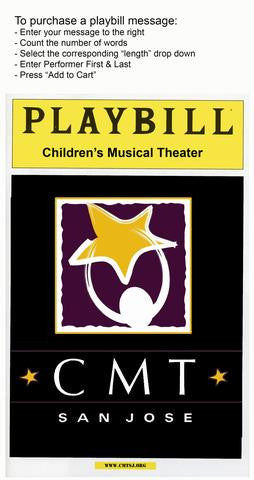 Playbill Message