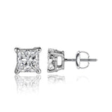 1/2 Carat Princess Cut 14k White Gold 4 Prong Basket Set Diamond Solitaire Stud Earrings (Signature Quality)