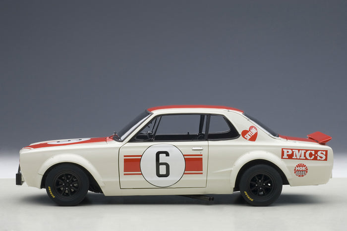 Nissan Skyline GT-R (1971 Japan GP Winner) | 1:18 Scale Diecast Model Car by AUTOart | Profile