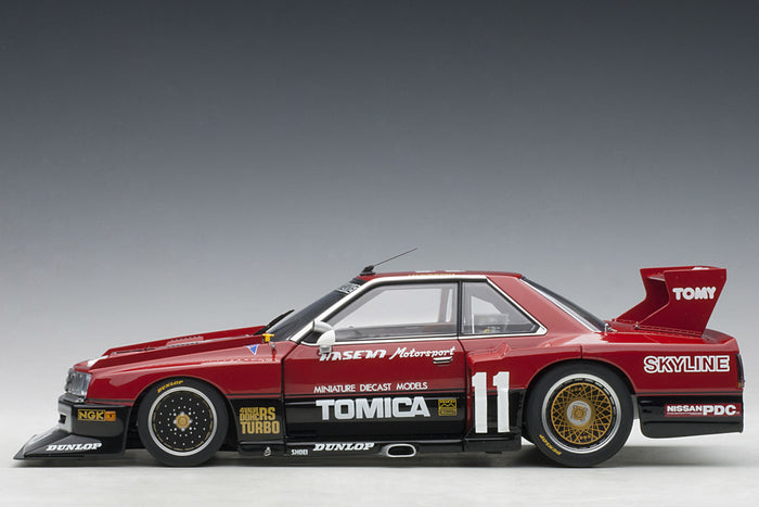 Nissan Skyline RS Turbo Super Silhouette (DR30, 1982) | 1:18 Scale Diecast Model Car by AUTOart | Profile