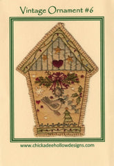 Vintage Christmas Ornament - Birdhouse