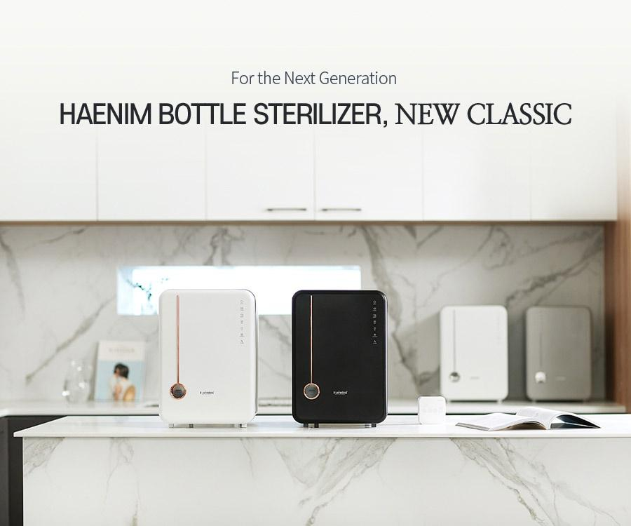Haenim UV Sterilizer 4G