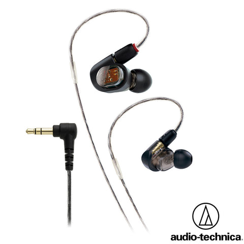 Audio Technica E70 Pro In Ear Headphones