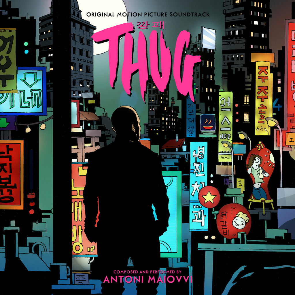Antoni Maiovvi - THUG Original Motion Picture Soundtrack