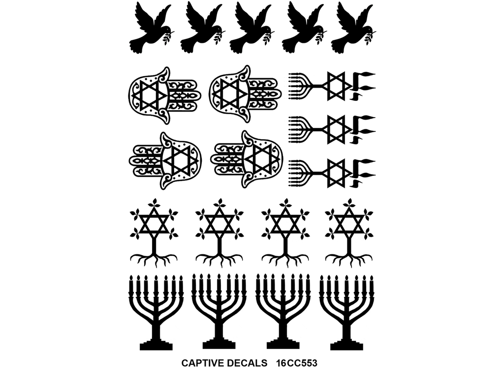 "Jewish Symbols  3/4"" to 1 1/4""  Black #553 or White #569 Fused Glass Decals"