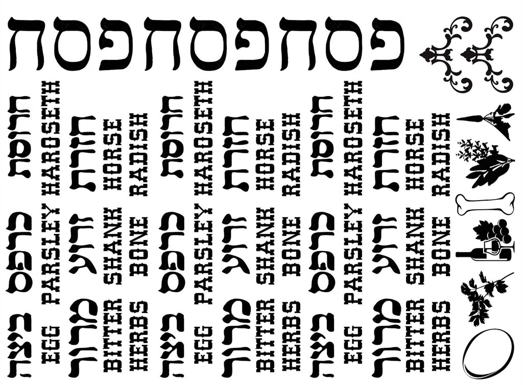 "Hebrew Seder Plate Graphics 5"" X 7"" Card  Black #1140 Fused Glass Decals"