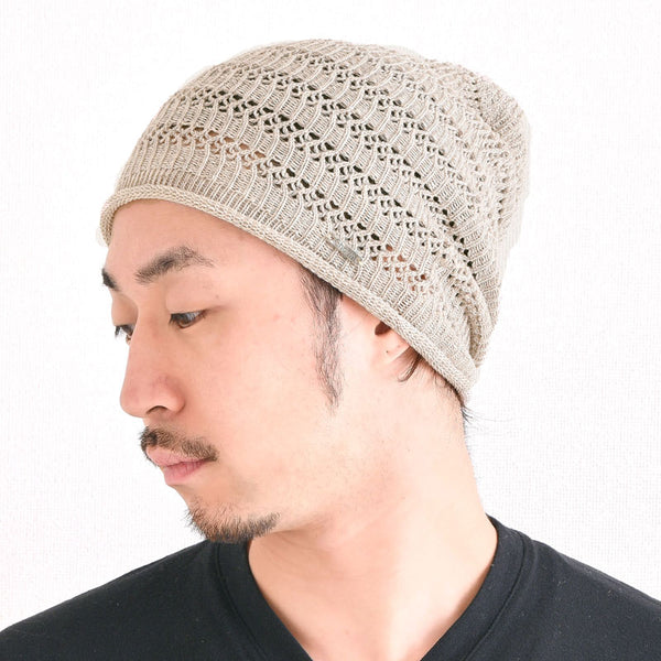 Casualbox Japan 100% Hemp Beanie Watch Cap Hat Ladies Womens Women Mens Men Unisex Gender Neutral Beige