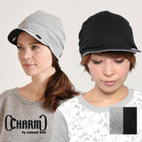 100% Organic Cotton Beanie Hat Reversible