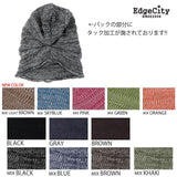 Casualbox Japan Beanie Watchcap Slouchy Slouch Baggy Loose Made in Japan Mens Womens Men's Women's Ladies Lady Unisex Gender Neutral Anti-odor