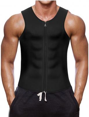 Men's Ultra Sweat