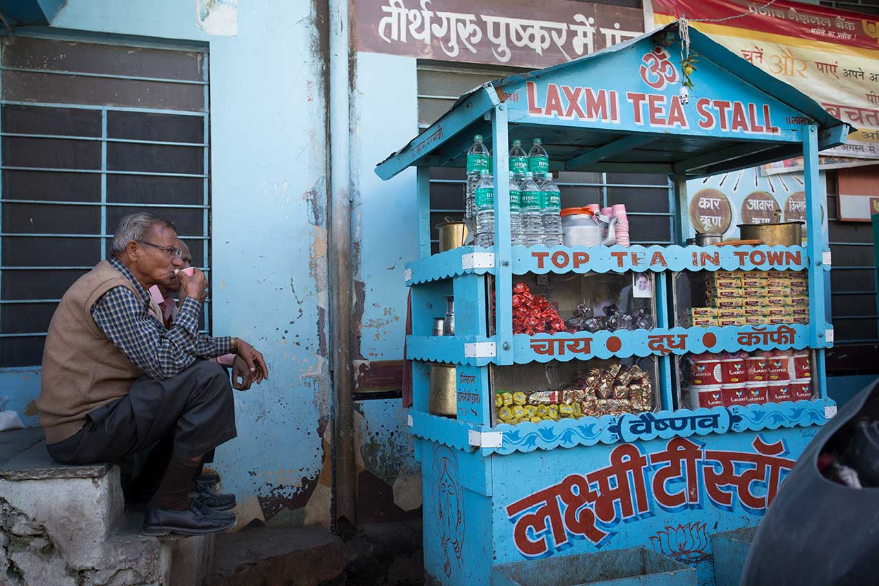 Pushkar India Tea Stand
