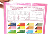 Origami color double sided paper 60 ct