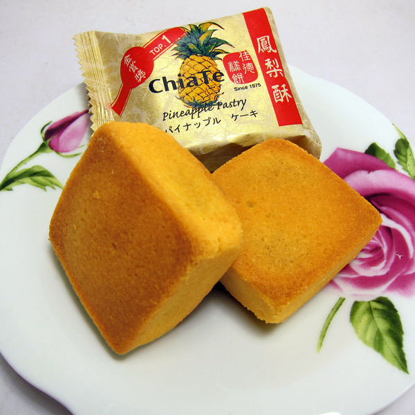pineapple cake taiwan chiate pineapple cake 12pc box 佳德鳳梨酥 佳德凤梨酥 craftystock 217