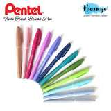 Pentel Fude Touch -Pastel Colors- brush sign pen, Art, Calligraphy, Hand lettering, 0.5mm to 2cm Width, 12 or 6 colors