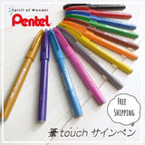 Pentel Fude Touch brush sign pen, Calligraphy, Hand lettering, Art, 0.5mm to 2cm Width, 12 or 6 colors
