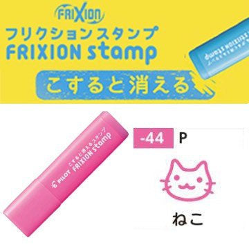 Pilot FriXion Erasable Stamps - Pink Cat for Pets, Planners, Organizers