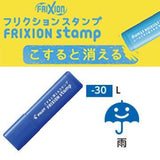 Pilot FriXion Erasable Stamps - Blue Rainy-day Umbrella Icon for Planners, Organizers