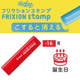 Pilot FriXion Erasable Stamps - Red Cake for Birthdays, Planners, Organizers