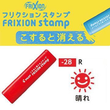 Pilot FriXion Erasable Stamps - Red Sun / Sunny Day Weather Icon for Planners