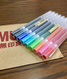 MUJI Moma Gel Ink Pens - 0.38mm or 0.5mm, 9 Color Set