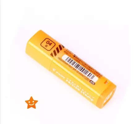 Pilot FriXion Erasable Stamp - Orange Happy Star for Planners, Organizers