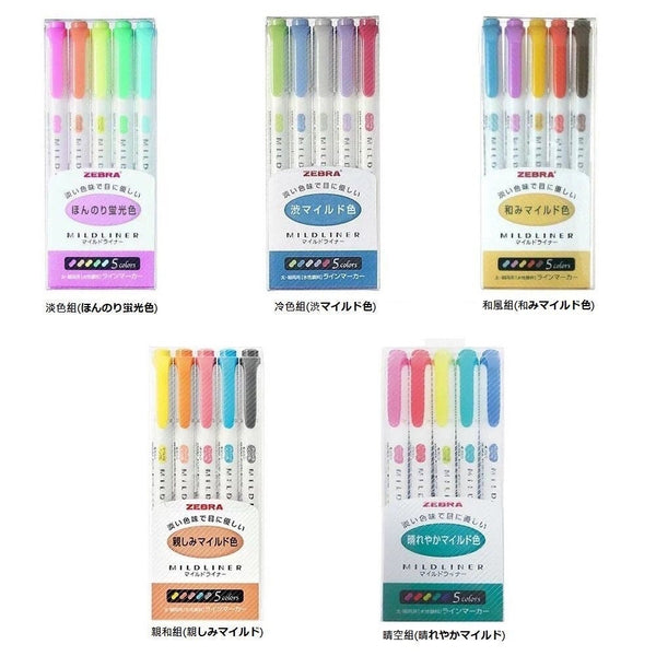 Zebra Mildliner Double-sided Highlighters Set /Twin Tip/ 5 colors/ 3 colors set