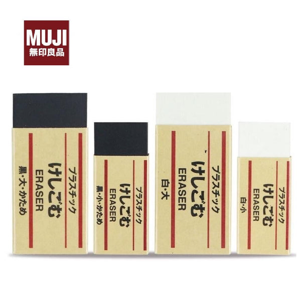 Muji Moma Soft Eraser - Efficient Paper Protection Erasers