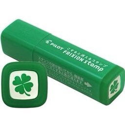 Pilot FriXion Erasable Stamps - Green Four Leaf Clover for Planners, Organizers