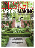 Design: Make a great entrance (Issue 12)