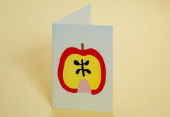 Luke John Matthew Arnold - Greeting Card I