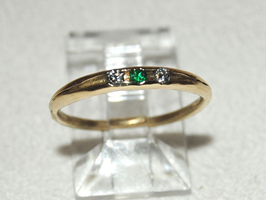 14K Gold Ring with Diamonds and Emerald
