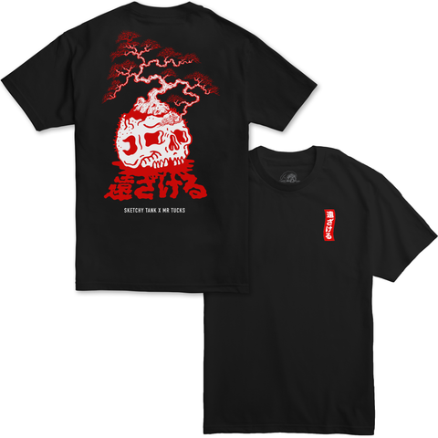 Sketchy Tank x Mr. Tucks Bonsai T-Shirt - Black / Red | Lurking Class by Sketchy Tank
