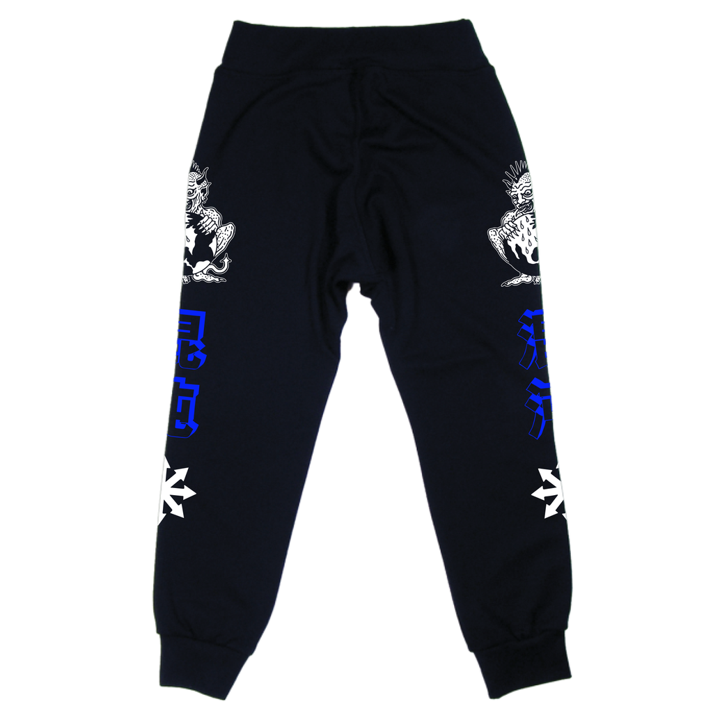 FTW Sweatpants - Black | Lurking Class by Sketchy Tank
