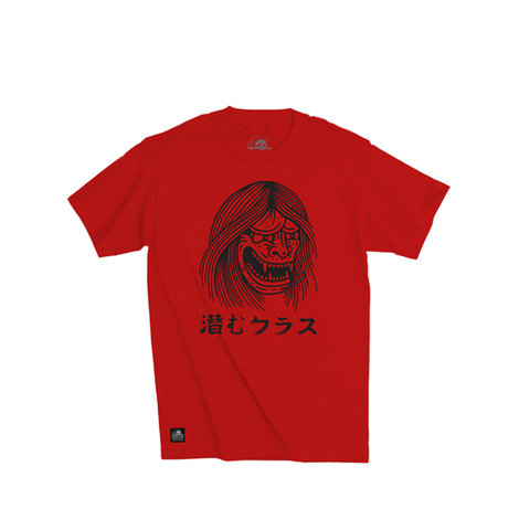 Oni Premium T Shirt | Lurking Class by Sketchy Tank