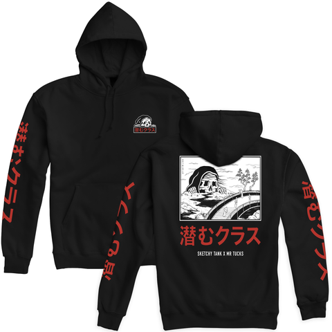 Sketchy Tank x Mr. Tucks Pullover Hoodie - Black / Red | Lurking Class by Sketchy Tank