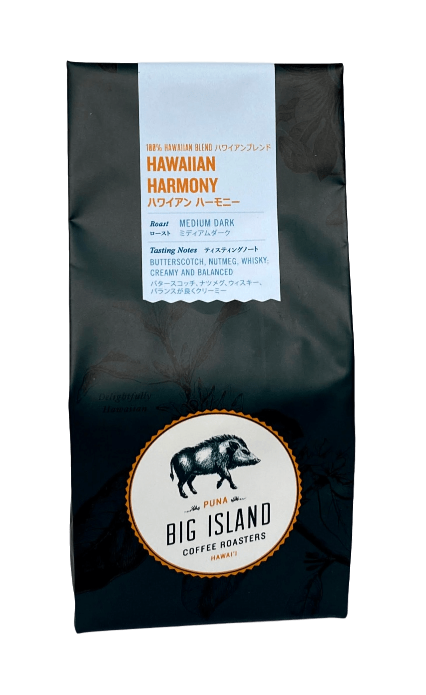 Hawaiian Harmony Coffee 7oz - Hawaiian Farmers Market{