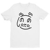 Cat shirt for men, by hiragana pets