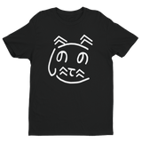 Men's cat shrit, balck shirt with White design, hiragana shirt cat