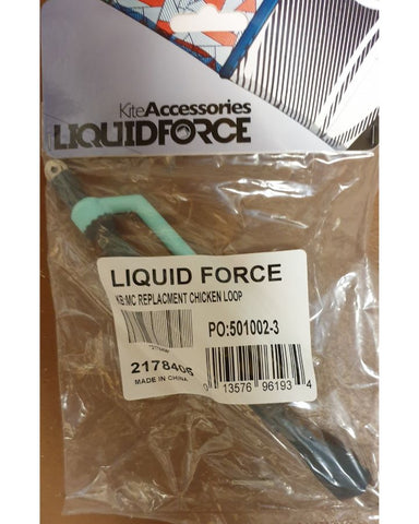 Liquid Force Mission Control MC Bar Replacement Chicken Loop