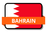 Bahrain State Flags Stickers