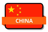 China State Flags Stickers