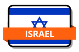 Israel State Flags Stickers
