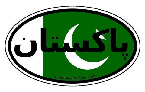 پاکستان‬‎ Pakistan Flag Sticker Oval